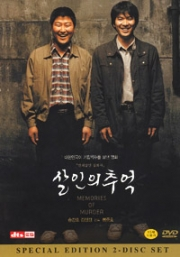 Memories of murder ( Region 3)(Special Edition 2-DVD Set)(Korean Movie DVD)