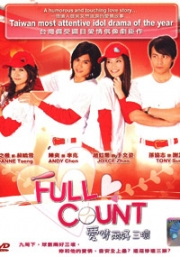 Full Count (All Region DVD)(Taiwanese TV drama)