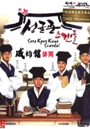 Sungkyunkwan Scandal (All Region DVD)(Korean TV Drama)