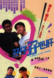 It Runs in the family (All Region DVD)(Chinese TV Drama)(US Version)
