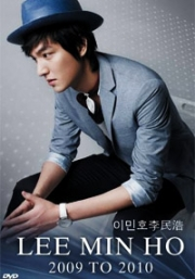 Lee Min Ho (From Boys Over Flowers)(2DVD)