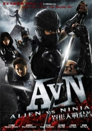 Alien vs Ninja (All Region DVD)(Japanese Movie)