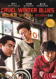 Cruel Winter Blue (All Region)(Korean Movie)