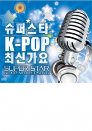 Super Star K-POP New Hit Song (2CD)
