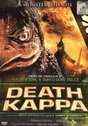 Death Kappa (All Region)(Japanese Movie)
