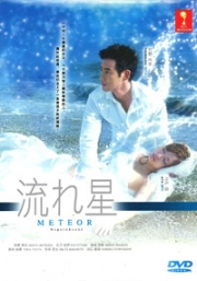 Shooting Star (All Region)(Japanese TV Drama)