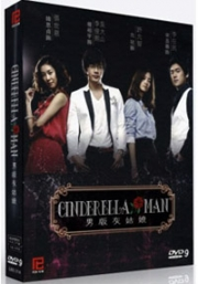 Cinderella Man (All Region DVD)(Korean TV Drama)