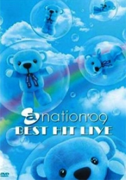 a-nation'09 BEST HIT LIVE (DVD)