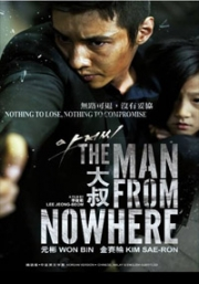The Man From No where (All Region DVD)(Korean Movie)