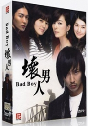 Bad Guy (All Region DVD)(Korean TV Drama)