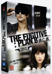 Fugitive: Plan B (All Region)(Korean TV Drama)