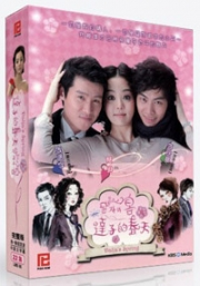 Daljas Spring (All Region)(Korean TV drama)