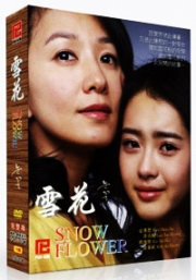 Snow Flower (All Region DVD)(Korean TV Drama)
