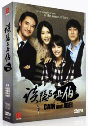 Cain and Abel (All Region DVD)(Korean TV Drama)