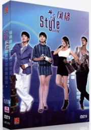 Style (All Region DVD)(Korean TV Drama)