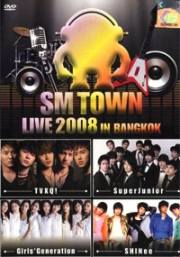 SMTOWN Live in BANGKOK 2008 (DVD)