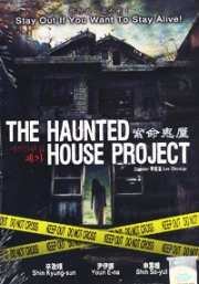 The Haunted House Project (All Region DVD)(Korean Movie)