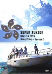 Super Junior Boys In City Season 3 - Hong Kong (2Disc)
