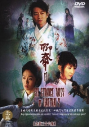 Six Strange Tales of Liao Zhai 2(All Region DVD)(Chinese TV drama)(US Version)
