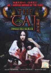 The Cat : Two Eyes That See Death (All Region DVD)(Korean Movie)