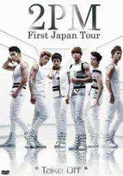 2PM 1st Japan Tour in MAKUHARI MESSE (All Region DVD)