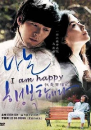 I am happy (All Region DVD)(Korean Movie)