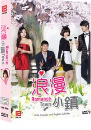 Romance Town (All Region DVD)