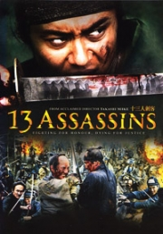 13 Assassins (All Region DVD)(Japanese Movie)