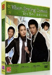 When Spring comes (All Region DVD)(Korean TV Drama)