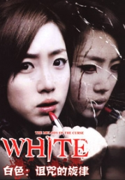 White - The Melody of the Curse (All Region DVD)(Korean Movie)