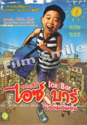 Ice Bar (All Region DVD)(Korean Movie)