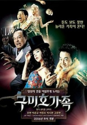 Fox family (All Region DVD)(Korean Movie)