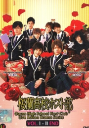 Ouran High School Host Club (All Region DVD)(Japanese TV Drama)