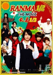 Ranma 1/2 The Movie DVD - Live Action Movie (All Region DVD)(Japanese Movie)