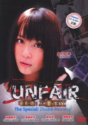 Unfair - The Special : Double Meaning (All Region DVD)(Japanese Movie)