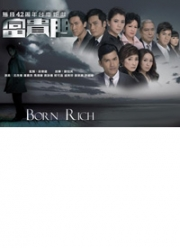 Born Rich (All Region DVD)(Chinese TV Drama)(US Version)