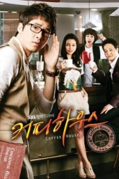 Coffee House (All Region DVD)(Korean TV Drama)
