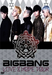 Big Bang  Love & Hope Tour 2011 in Japan  (All Region DVD, 3DVD)(Korean Music)