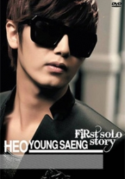Heo Young Saeng (SS501) - First Solo Story (2DVD)
