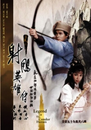 The legend Of The Condor Heroes (US Version) (All Region)
