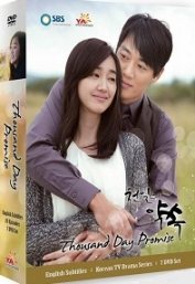 Thousand Day Promise (Korean Tv Drama Dvd)(US Version)