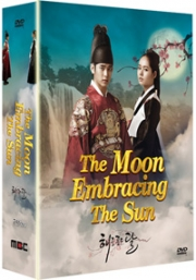 The Moon Embracing the Sun (Region 1, 4)(US Version)