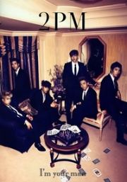 2PM - I'm Your Man (CD + DVD Region 2)