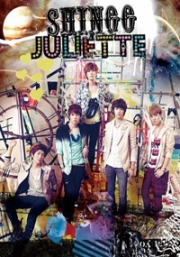 SHINee - Juliette (Korean Music) (CD+DVD)