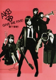 AKB48 - Give me Five (2DVD + CD)(Japanese Music)