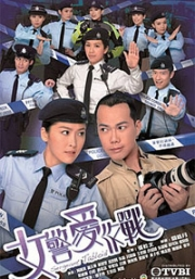 Sergeant Tabloid (All Region DVD)(Chinese TV Drama)(US Version)