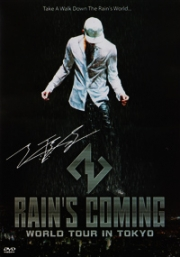 Rain's Coming World Tour in Tokyo (2DVD)