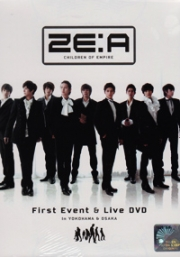 ZE:A Children of Empire First Event & Live DVD in Yokohama & Osaka (2DVD)