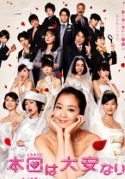 Today Is A Lucky Day (All Region DVD)(Japanese TV Drama)