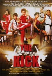 The Kick (All Region DVD)(Korean Movie)